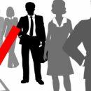 Профессиональные услуги по подбору персонала